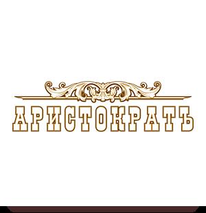 Логотип заведения Аристократ