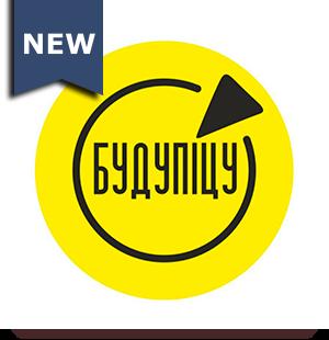 Логотип заведения Буду Піцу