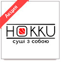 Логотип заведения HOKKU