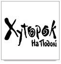 Логотип заведения Хуторок