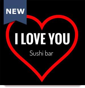 Логотип заведения I Love You