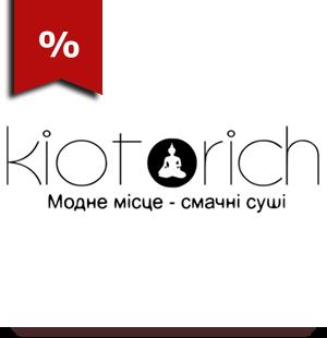Логотип заведения Kioto Rich