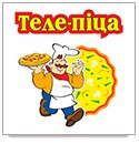 Логотип заведения Теле-пицца
