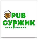 Логотип заведения СУРЖИК PUB