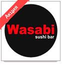 Логотип заведения Wasabi