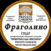 Сидр Фраголино Locale pizza&beer
