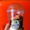 Гранола с малиновым йогуртом и фруктами Good Food