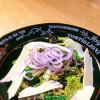 Салат з мідіями та броколі  Пастерія