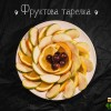 Фруктове асотрі СУРЖИК PUB