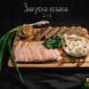 Закуска козака СУРЖИК PUB