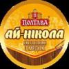 Ай-Никола Locale pizza&beer