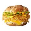Шефбургер де люкс гострий KFC