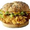 Шефбургер Джуніор гострий KFC