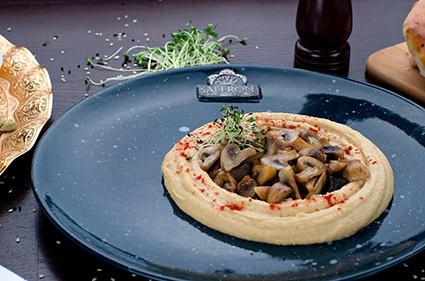 Хумус с грибами SAFFRON